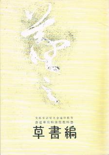 tsushin5-2b.jpeg