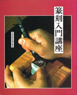 tsushin6-1.jpeg