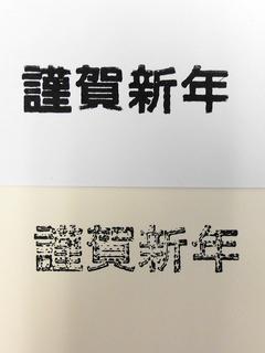 type10-3.jpg