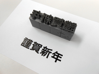 type10-4.jpg