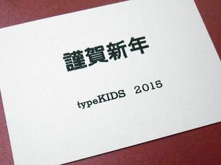 type10-7.jpg