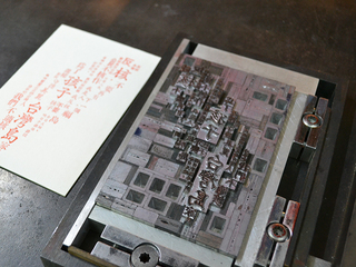 type10-a3.jpg