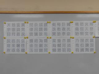 type12-3.jpg